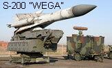 s-200-wega-sa-5_gammon